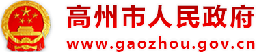 任你博yu乐deng陆市人民zheng府公众网