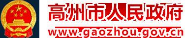 葁en鉨o娱乐登陆shirenmin政fu公众网